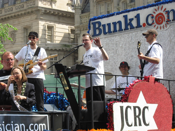 Jewishmusician.com performing at the Salute to Israel Parade in 2008